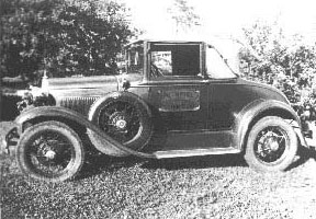 Photo of an old Smithfield Police car